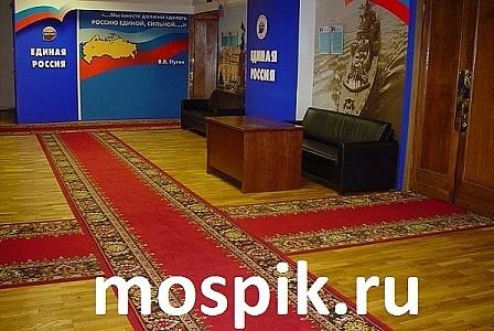 Кремлевские дорожки для дома.