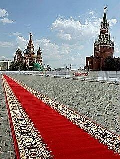Кремлевские дорожки