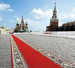 Кремлевская дорожка